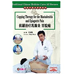 Traditional Chinese Medicine Cures All Diseases-Cupping Therapy for the Mastadenitis and Epiagstric
