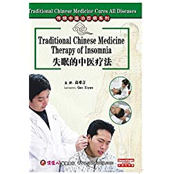 Traditional Chinese Medicine Cures All Diseases-Traditional Chinese Medicine Therapy of Insomnia