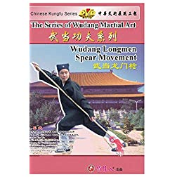 Wudang Longmen Spear Movement