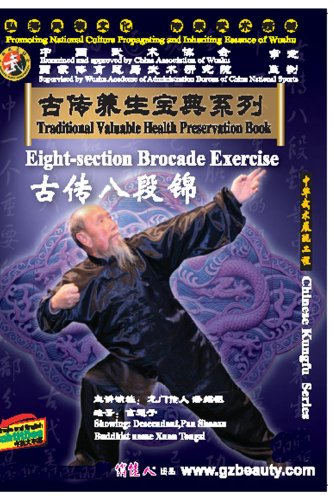 Eight-section brocade exercise
