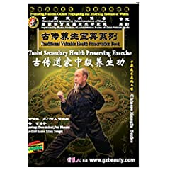 Taoist Secondary Health Preserving Exercise