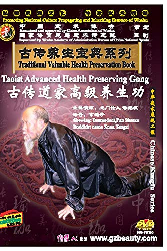 Taoist Advanced Health Preserving Gong