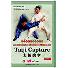 Actual Combat of Chinese Martial art-Taiji Capture
