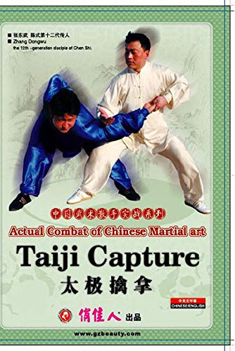 Actual Combat of Chinese Martial art-Taiji Capture