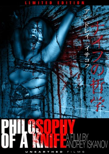 Philosophy of a Knife Limited Edition