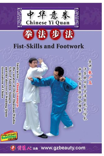 Chinese Yi Quan---Fist-Skills and Footwork