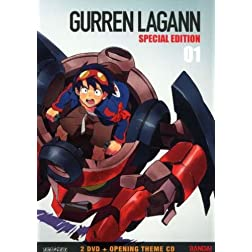 Gurren Lagann 01 Special Edition