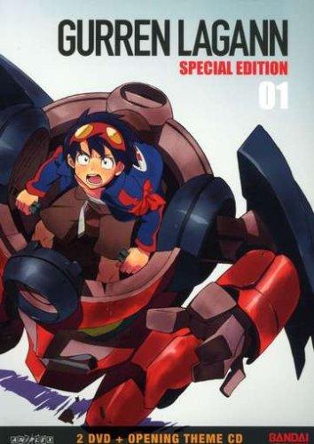 Gurren Lagann 01 Special Edition