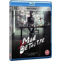 Mad Detective [Blu-ray]