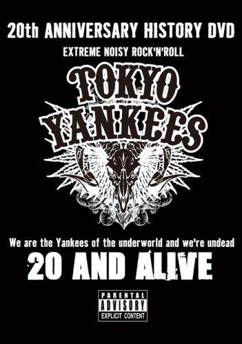 20 & Alive