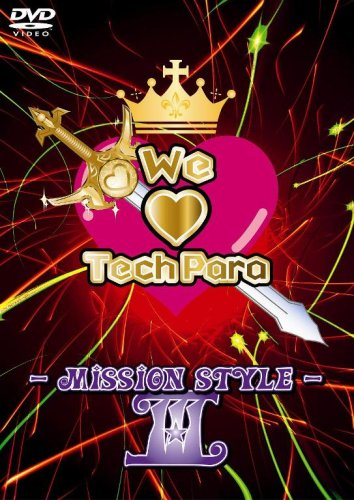 We Love Tekupara-Mission Style 3