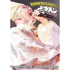 Rankin Taxi No Boyoyon Night