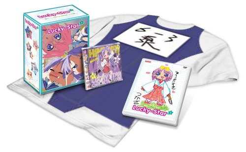 Lucky Star, Vol. 2 Limited Edition