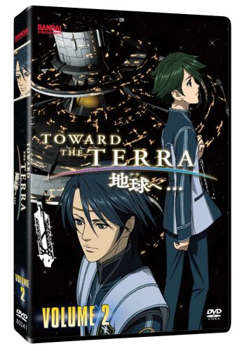 Toward the Terra, Vol. 2