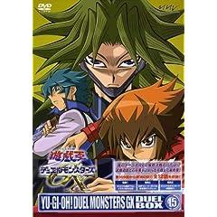 Yu-Gi-Oh! Duel Monsters Gx Duel 15