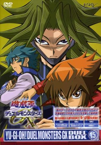Yu-Gi-Oh! Duel Monsters Gx Duel 15