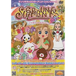 Vol. 2-Sugarbunnies Chocolat-Charlot