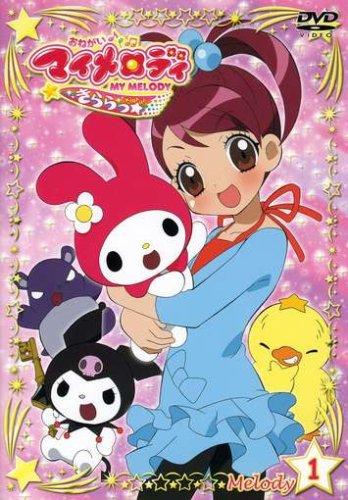 Onegai My Melody Kirara Melody 1
