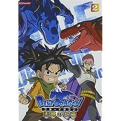 Blue Dragon-Tenkai No Shichiryu-2