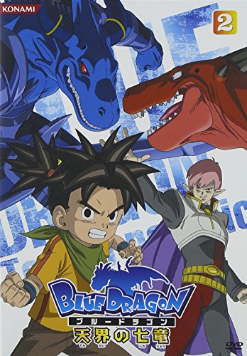 Blue Dragon-Tenkai No Shichiryu-2