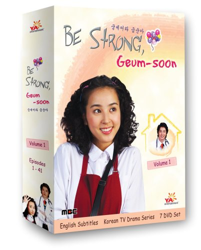 Be Strong Geum Soon Vol. 1