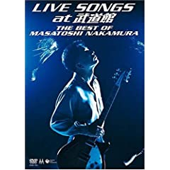 Live Songs at Budokan-the Best of Ma
