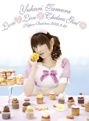 Tamura Yukari Love Live 2008 Chelsea