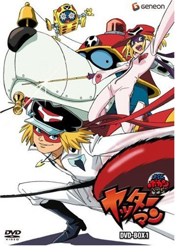 Time Bokan-Yatterman-DVD-Box 1