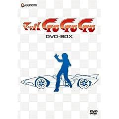 Mach Gogogo DVD-Box