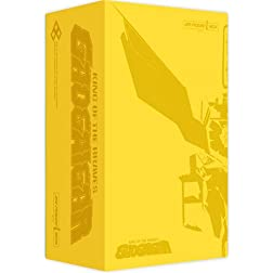 GaoGaiGar King of Braves Premium Box 2