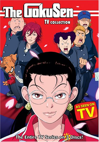 Gokusen TV Collection