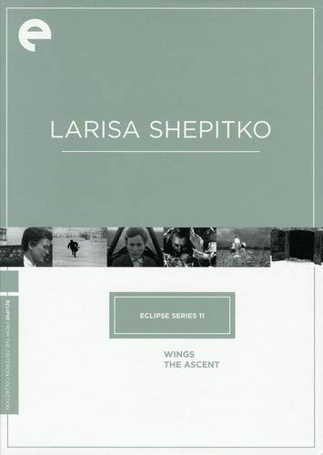 Larisa Shepitko: Eclipse Series 11 (Wings / The Ascent) - Criterion Collection