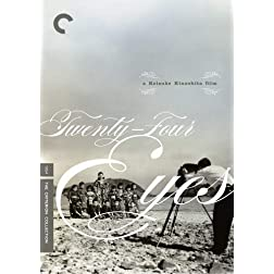 Twenty-Four Eyes - Criterion Collection