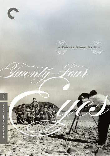 Twenty-Four Eyes - Criterion Collection