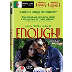 Enough! (Barakat!)