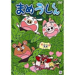 Mameushi Kun 5