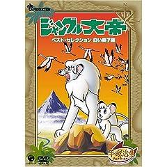 Jungle Taitei Best Selection Shiroi