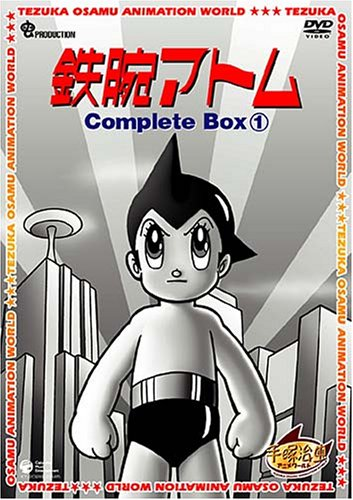 Mighty Atom Complete Box 1