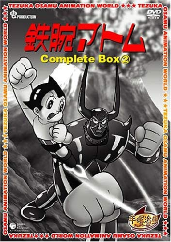 Mighty Atom Complete Box 2