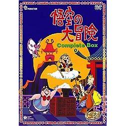Goku No Daiboken Complete Box