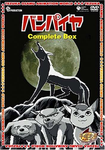 Vampire Complete Box