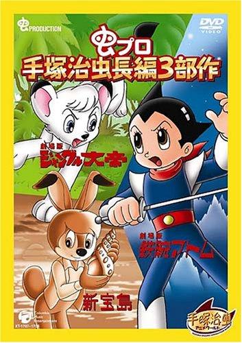 Tezuka Osamu Chohen 3bu Saku Box