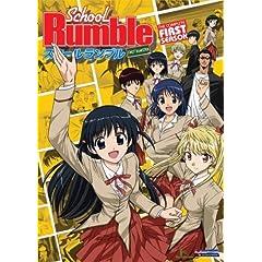 School Rumble:  Season One Box Set