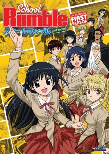 School Rumble:  Season One Box Set