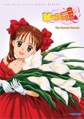 Kodocha Box Set: Season 2 (Vol. 7-13)