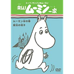 Moomin/Moomin Dani No Haru