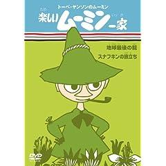 Moomin/Chikyu Sakgo No Ryu