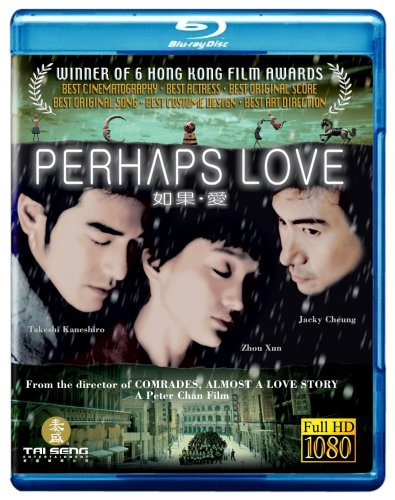Perhaps Love [Blu-ray]