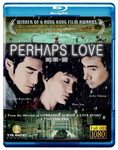 Perhaps Love [Blu-ray]