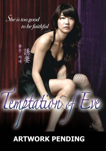 Temptation of Eve